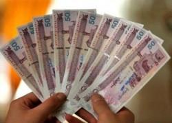 افزایش موجودی نقد و بانک چگونه در حسابداری ثبت میشود؟